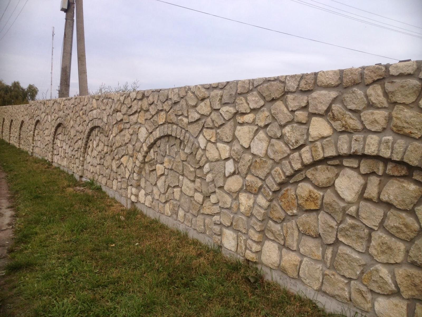 каменный забор картинки что самое интересное